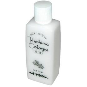 ヘチマコロンの乳液(60mL)