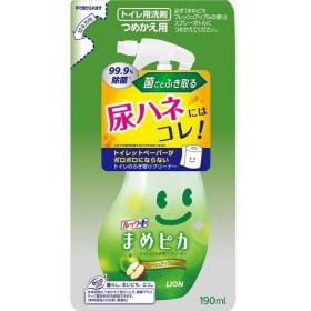 ライオン ルックプラス まめピカ トイレのふき取りクリーナー フレッシュアップルの香り 詰替用 190ml