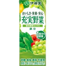 伊藤園 充実野菜 緑の野菜ミックス 紙パック (200mL24本入)