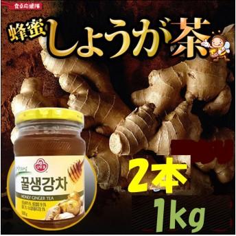生姜茶 500g×2セット オットギ はちみつしょうが茶 韓国 季節の変わり目、寒さを感じた時にオススメで、女性に人気の高い商品です。焼酎やソーダで割ったり、ジャムの代わりにパンに塗ったり、ヨーグルトにかけて美味しく召し上がれます。