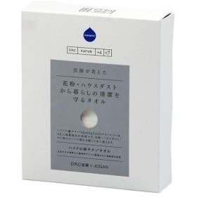 DR.C 花粉・ハウスダスト用 ウォッシュタオル ホワイト 3435cm JDR KAFUN WT WH(1枚入)