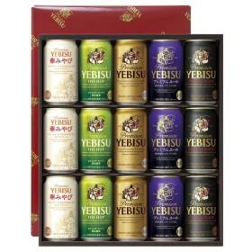 お歳暮 ビール ギフト サッポロ エビス(ヱビス)6種セット YWR4D しっかりフル包装+短冊のし beer gift