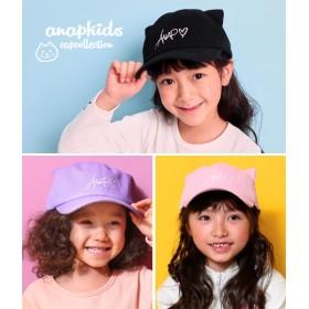 ANAP KIDS(キッズ)ネコ耳キャップ