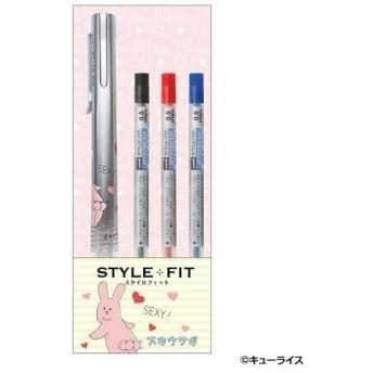 スキウサギ スタイルフィット 3色ホルダー 15835