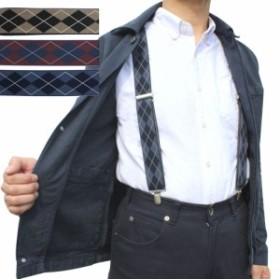 ゲバルト アーガイルチェック サスペンダー 3色組(ブランド サスペンダー 太め メンズ 男性 紳士 ファッション小物)【S】