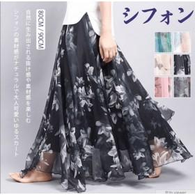 薄手裏地付 花柄シフォンマキシ丈スカート 肌触りいい レディース服 体型カバー 穿き心地 お洒落 春夏物 ロングスカート