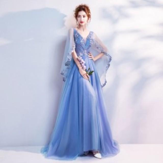 1480c02fddd70 演奏会 二次会ドレス カラードレス パーティドレス パーティードレス ピアノ 結婚式ドレス ロングドレス