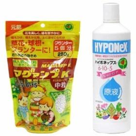 ハイポネックス マグァンプK&原液~Newレイシオ~ 植え付け用・植え替え用セット