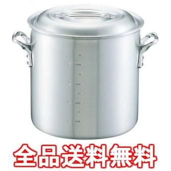アルミ キング 寸胴鍋(目盛付) 54cm 業務用