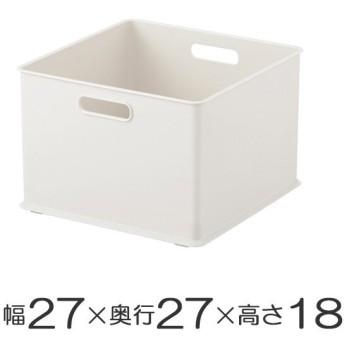 カラーボックス 横置き インナーボックス 収納 squ+ ハーフ 白 インボックス プラスチック ( 収納ボックス 収納 収納ケース ボックス ボックス ケース )