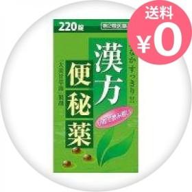 東亜 漢方便秘薬小粒  220錠 第2類医薬品