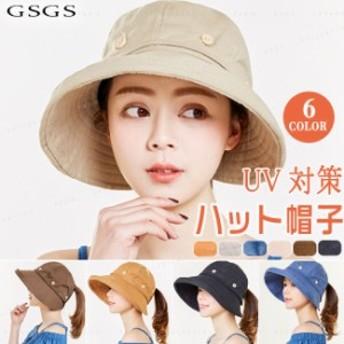 【期間限定】レディース 紫外線対策 折りたたみ帽子 あご紐付き 小顔効果抜群 きれい