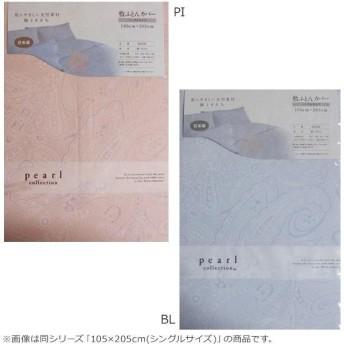 音部 PEARL COLLECTION クワイエット 敷布団カバー シングルロング 105×215cm 92531