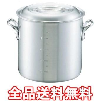 アルミ キング 寸胴鍋(目盛付) 15cm 業務用