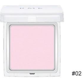 【RMK 化粧下地】インジーニアス アイシャドウベース N 02