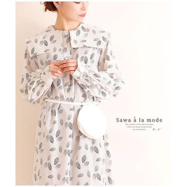 サワアラモード リーフ柄でポシェット付きロングワンピース レディース ホワイト F 【Sawa a la mode】