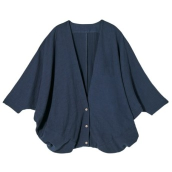 7分袖スラブ二重織ゆるシルエットカーディガン(オトナスマイル) (大きいサイズレディース)カーディガン,plus size
