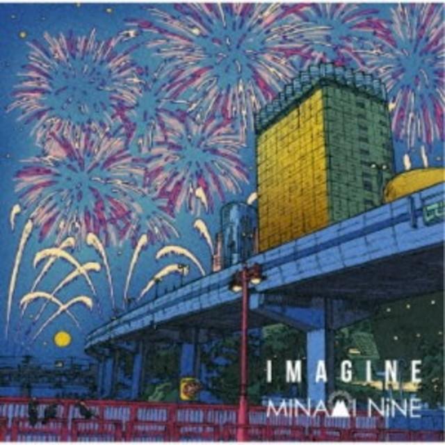 MINAMI NiNE/IMAGINE (初回限定) 【CD+DVD】