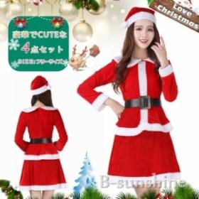 サンタクロース コスプレ レディース クリスマス衣装 長袖 丸襟 上下セット スカート 帽子 コスチューム かわいい 仮装 変装