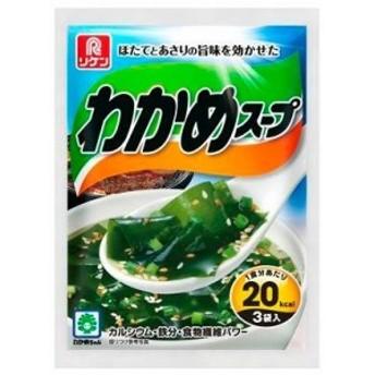 【送料無料】理研ビタミン わかめスープ×60個セット ( 4903307583305 )