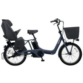 PANASONIC BE-ELAE033-V マットネイビー ギュット・アニーズ・EX [電動アシスト自転車(20インチ)] 電動自転車