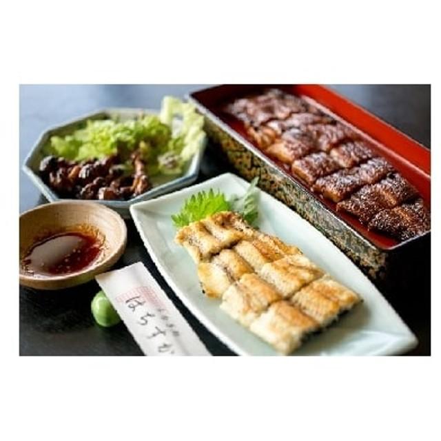 鰻三昧!「うなぎ処はちすか」の蒲焼、白焼、肝焼、三種セット H026-002