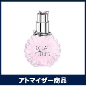 ランバン エクラ ドゥ フルール EDP 1ml 香水 レディース メンズ トムフォード ジョーマローン (メール便)