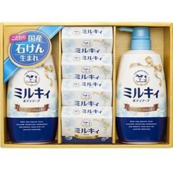 (まとめ) 牛乳石鹸 カウブランドセレクトギフトセット B2101618 B3101097 B4103575【×2セット】