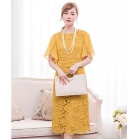 (DRESS STAR/ドレス スター)セットアップ風デザインフリルスリーブレースパーティドレス/レディース イエロー 送料無料