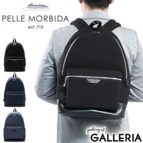 PELLE MORBIDA ペッレモルビダ Onda バックパック A4 ユニセックス ON102