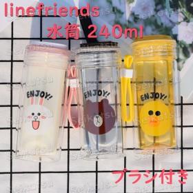 【送料無料】★韓国大人気★ linefriends 水筒 240ml かわいい 高品質 グラスボトル 原宿風水筒 ウトドア携帯式 マイボトル ブラシ付き