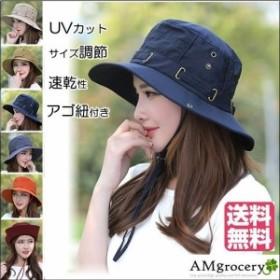 帽子 レディース 送料無料 母の日 令和 新作 UVカット あご紐付き 折り畳み ハット 紫外線カット つば広 日焼け防止 通気性