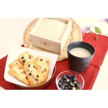 【稲美町産】お米5kg、黒豆おかき、煎り黒豆、あま酒の4種セット