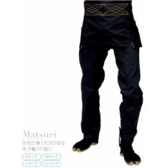 秋新作 祭り衣装 日本の祭り 朱子股引 S-LL またひき ももひき パッチ 宅配便のみ キャンセル不可 取寄品A 21000100