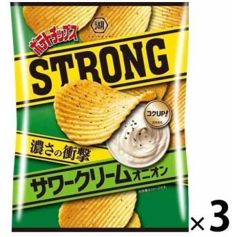 湖池屋 ポテトチップスSTRONG サワークリームオニオン 1セット(3袋)