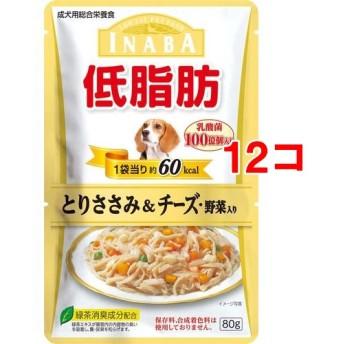 いなば 低脂肪 とりささみ&チーズ野菜入り 乳酸菌入り (80g12コセット)