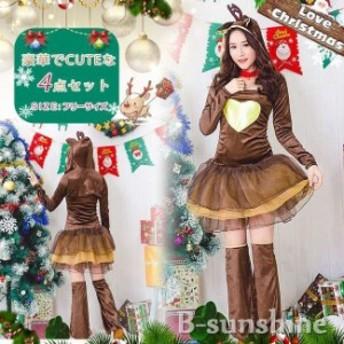クリスマス コスプレ 衣装 ナカイ 鹿 レディース 長袖 耳付き フード ボレロ ワンピース コスチューム ハッピートナカイ