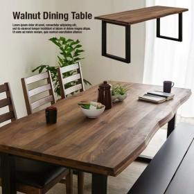 ダイニングテーブル ダイニング ミーティングテーブル 作業台 ワークデスク 185cm幅 テーブル単品 Madras(マドラス) 幅185cm ウォールナット