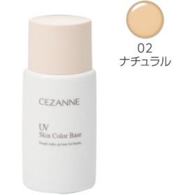 セザンヌ化粧品 セザンヌ UVスキンカラーB 02