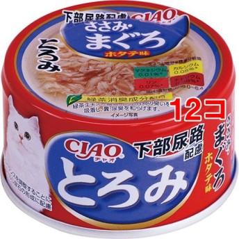 CIAO とろみ 下部尿路配慮 ささみ・まぐろ ホタテ味 (80g12コセット)