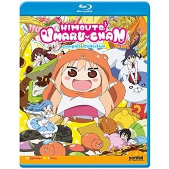 Himouto Umaru-Chan/ [Blu-ray] [Import]