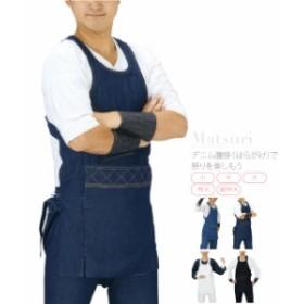 祭り衣装 日本の祭り デニム腹掛 どんぶり 寸胴 前掛け 宅配便のみ キャンセル不可 取寄品A 10017236