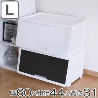 収納ケース フタ付き ロッキンポッド L 収納ボックス 前開き フラップボックス 日本製 ( 収納 フタ 付き ふた ケース フラップ ボックス 衣装ケース )