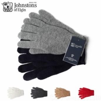 ジョンストンズ Johnstons カシミア レディース カシミア 手袋 Knitted Button Loop Glove HAY2241