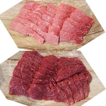近江牛焼肉用食べ比べセットA(セット)