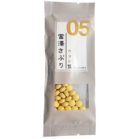 富澤さぷりウコン/20g(約80粒)