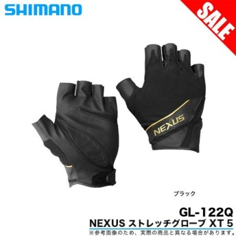 【目玉商品】シマノ ネクサス ストレッチグローブ XT 5 GL-122Q (カラー:ブラック)【メール便配送可】(5)