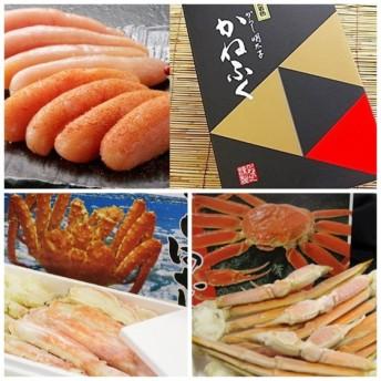 魚市場厳選セットD-4(4品)