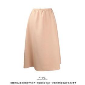 (GROWINGRICH/グローウィングリッチ)[ボトムス スカート]広がりすぎない上品フレア きれいめロングフレアスカート[190124]/レディース ベージュ