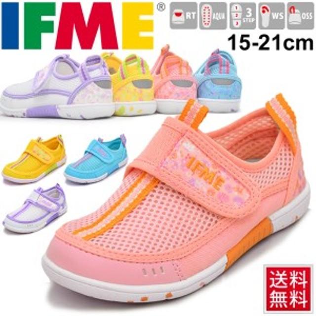 0fb69e204 キッズシューズ サンダル キッズ ウォーターシューズ 女の子 子ども イフミー IFME 子供靴 15.0-21.0cm